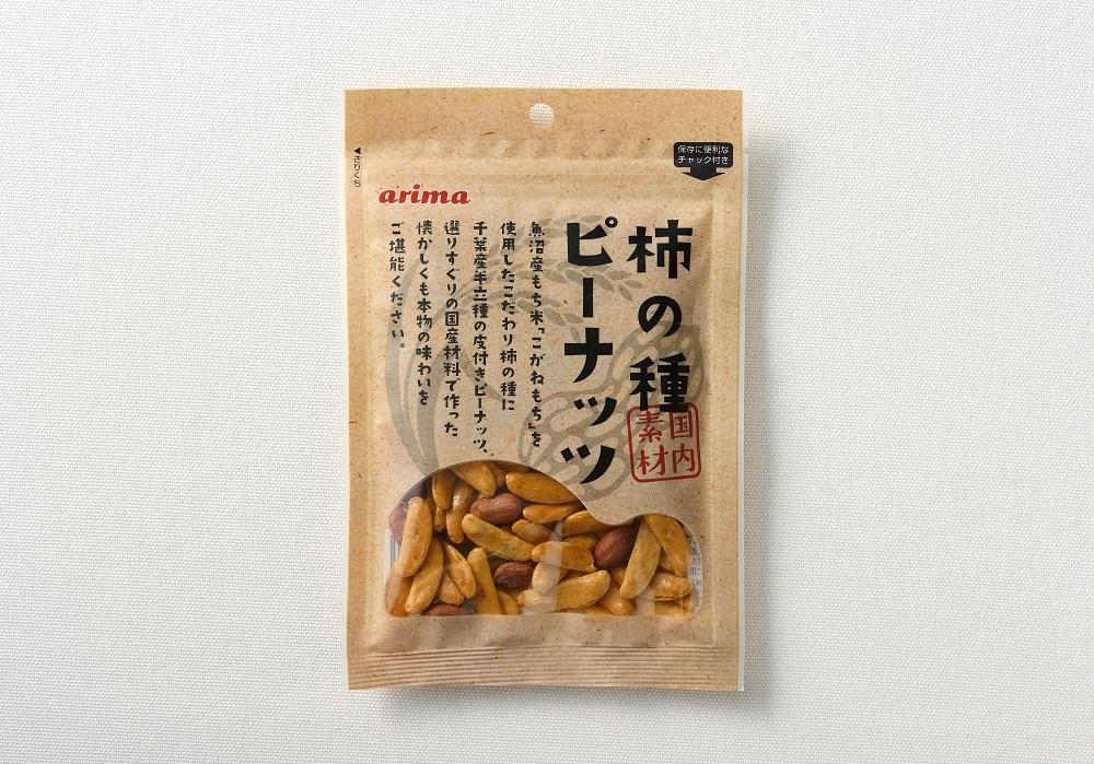 柿の種ピーナッツ